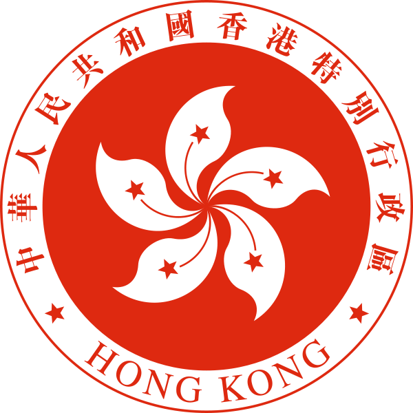 Hong_Kong_SAR_Regional_Emblem